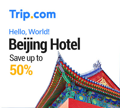 Save on Beijing hotels at Trip.com