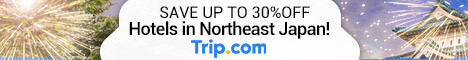 Save up to 30% off on hotels in Northeast Japan